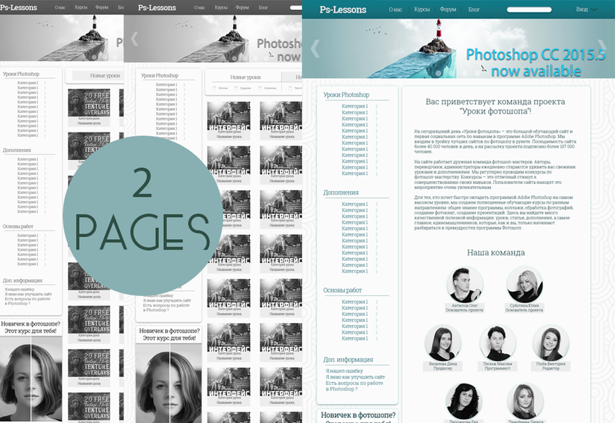 PSD template of learning portal